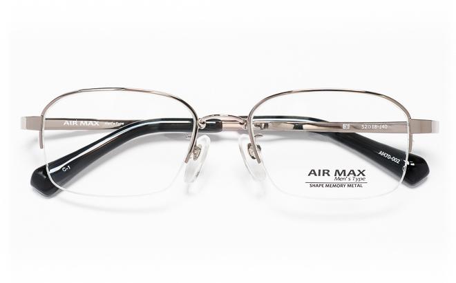 【送料無料】メガネ度付き/度なし AIRMAXエアマックス Men'sType AM70-002 1(GR)グレー【薄型レンズ追加料金0円】(メガネケース・メガネ拭き付) メガネ/めがね/眼鏡/度付きメガネ/度入り/伊達メガネ/眼鏡フレーム