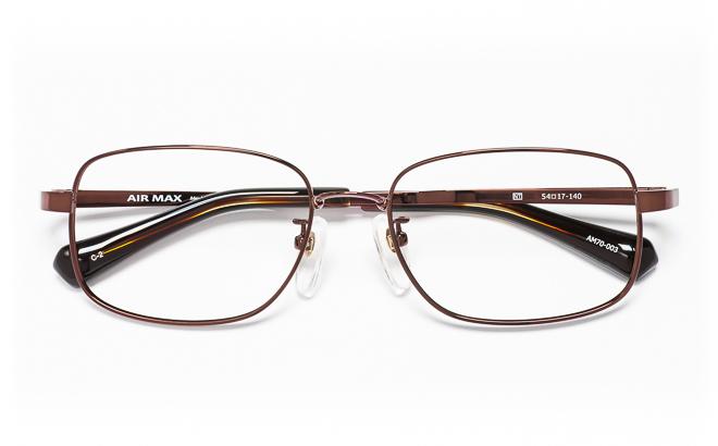 【送料無料】メガネ度付き/度なし AIRMAXエアマックス Men'sType AM70-003 2(BR)ブラウン【薄型レンズ追加料金0円】(メガネケース・メガネ拭き付) メガネ/めがね/眼鏡/度付きメガネ/度入り/伊達メガネ/眼鏡フレーム