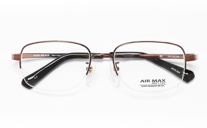 【送料無料】メガネ度付き/度なし AIRMAXエアマックス Men'sType AM70-004 2(BR)ブラウン【薄型レンズ追加料金0円】(メガネケース・メガネ拭き付) メガネ/めがね/眼鏡/度付きメガネ/度入り/伊達メガネ/眼鏡フレーム