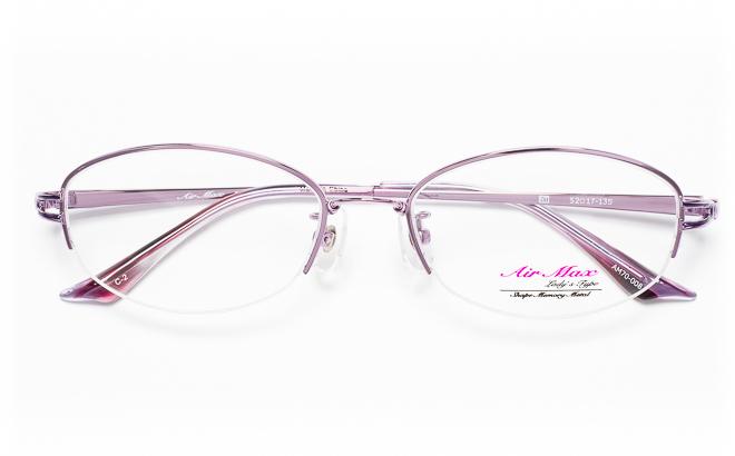 【送料無料】メガネ度付き/度なし AIRMAXエアマックス Lady'sType AM70-008 2(PU)パープル【薄型レンズ追加料金0円】(メガネケース・メガネ拭き付) メガネ/めがね/眼鏡/度付きメガネ/度入り/伊達メガネ/眼鏡フレーム