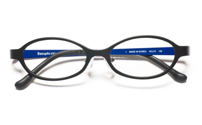 【送料無料】メガネ度付き/度なし Betapla KIDS ベータプラキッズ 14-7002 1BKブラック【薄型レンズ追加料金0円】(メガネケース・メガネ拭き付) メガネ/めがね/眼鏡 【子供用/小さいサイズ】