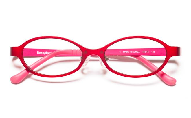 【送料無料】メガネ度付き/度なし Betapla KIDS ベータプラキッズ 14-7002 3RDレッド【薄型レンズ追加料金0円】(メガネケース・メガネ拭き付) メガネ/めがね/眼鏡 【子供用/小さいサイズ】