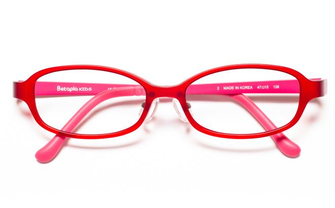 【送料無料】メガネ度付き/度なし Betapla KIDS ベータプラキッズ 14-7003 2RDレッド【薄型レンズ追加料金0円】(メガネケース・メガネ拭き付) メガネ/めがね/眼鏡 【子供用/小さいサイズ】