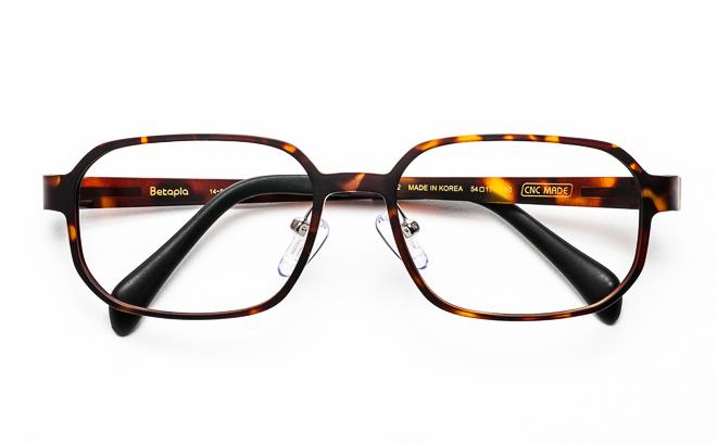 【送料無料】メガネ度付き/度なし Betapla MultiView ベータプラマルチビューモデル 14-9001 2DEMデミブラウン【薄型レンズ追加料金0円】(メガネケース・メガネ拭き付) メガネ/めがね/眼鏡/度付きメガネ/度入り/伊達メガネ