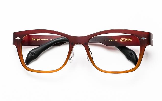 【送料無料】メガネ度付き/度なし BetaplaPremium ベータプラプレミアム 14-5003 4BRブラウン【薄型レンズ追加料金0円】(メガネケース・メガネ拭き付) メガネ/めがね/眼鏡/度付きメガネ/度入り/伊達メガネ