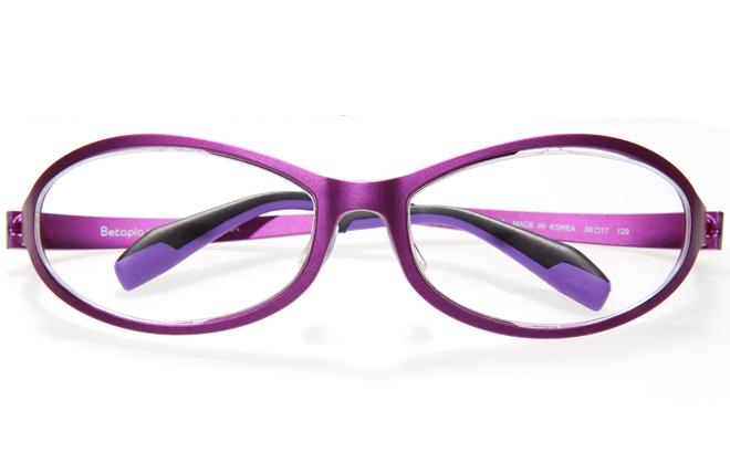 【送料無料】【薄型非球面レンズUVカット付き】「BetaplaSPORTSベータプラスポーツ」「14-6001 3PUパープル」(メガネケース・メガネ拭き付) メガネ/めがね/眼鏡/度付きメガネ/度入り/度あり