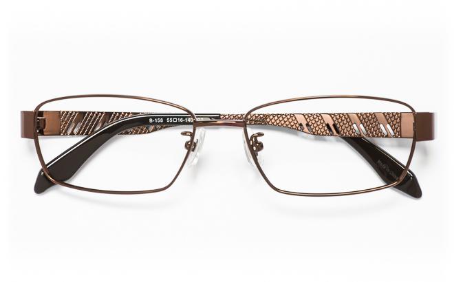 【送料無料】メガネ度付き/度なし Blessed-ONEブレッシードワン B-158 2(BR)ブラウン【薄型レンズ追加料金0円】(メガネケース・メガネ拭き付) メガネ/めがね/眼鏡/度付きメガネ/度入り/伊達メガネ/眼鏡フレーム