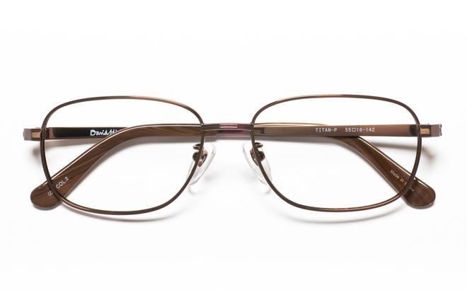 【送料無料】メガネ度付き/度なし DAVID HICKS デービッド ヒックス DH-8235 2DBRブラウン【薄型レンズ追加料金0円】(メガネケース・メガネ拭き付) メガネ/めがね/眼鏡/度付きメガネ/度入り/伊達メガネ