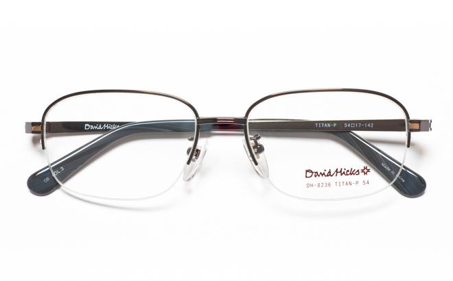 【送料無料】メガネ度付き/度なし DAVID HICKS デービッド ヒックス DH-8236 3GRグレー【薄型レンズ追加料金0円】(メガネケース・メガネ拭き付) メガネ/めがね/眼鏡/度付きメガネ/度入り/伊達メガネ