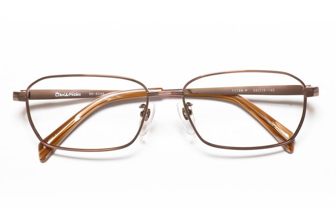 【送料無料】メガネ度付き/度なし DAVID HICKS デービッド ヒックス DH-8240 1BRブラウン【薄型レンズ追加料金0円】(メガネケース・メガネ拭き付) メガネ/めがね/眼鏡/度付きメガネ/度入り/伊達メガネ