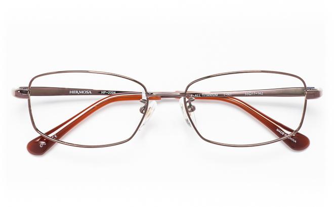 【送料無料】メガネ度付き/度なし Hermosaエルモサ HP-2004 2(BR)ブラウン【薄型レンズ追加料金0円】(メガネケース・メガネ拭き付) メガネ/めがね/眼鏡/度付きメガネ/度入り/伊達メガネ