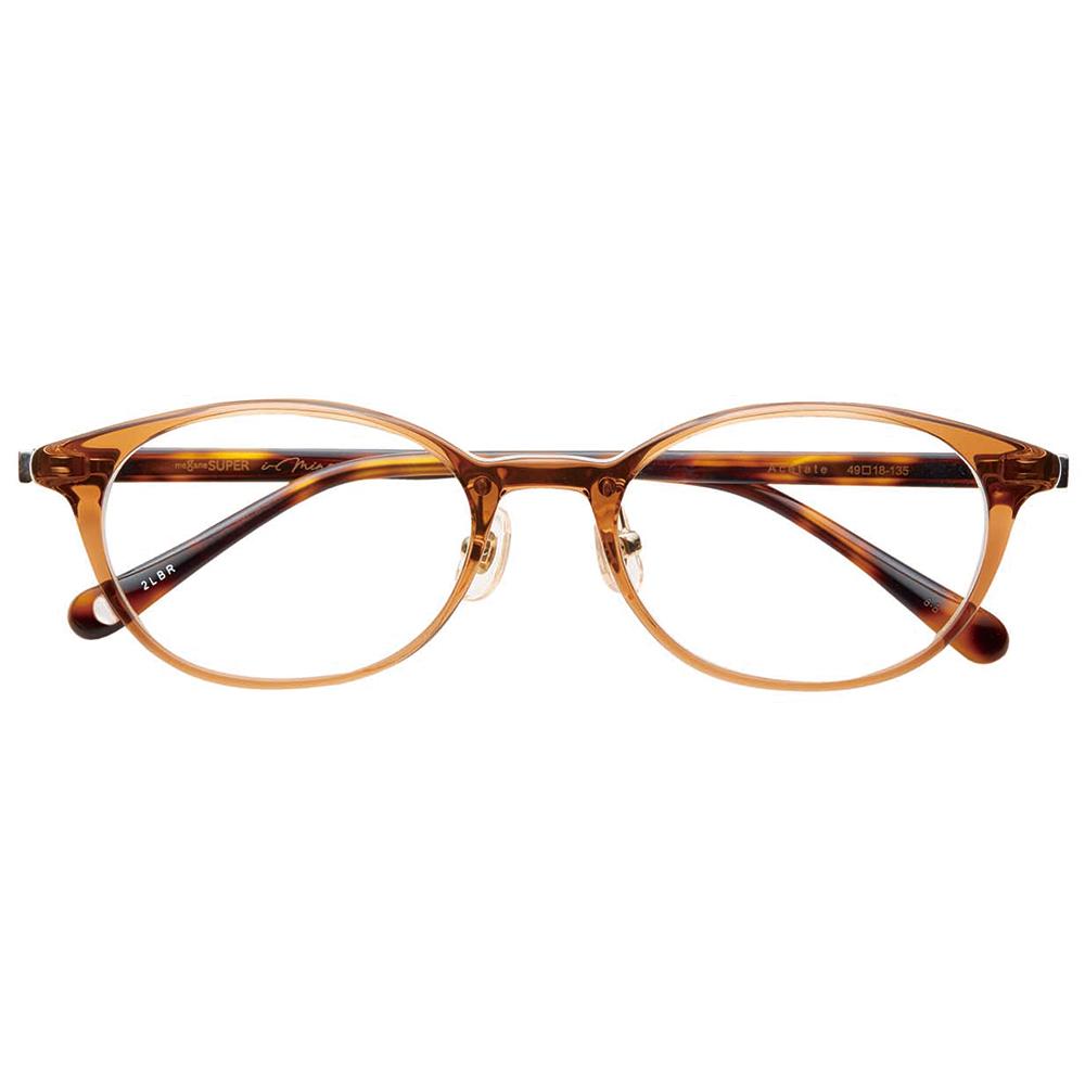 i-mine イマイン IMI11-2314 49 2ライトブラウン レディース/メガネ/めがね/眼鏡/度付きメガネ/度入り/伊達メガネ