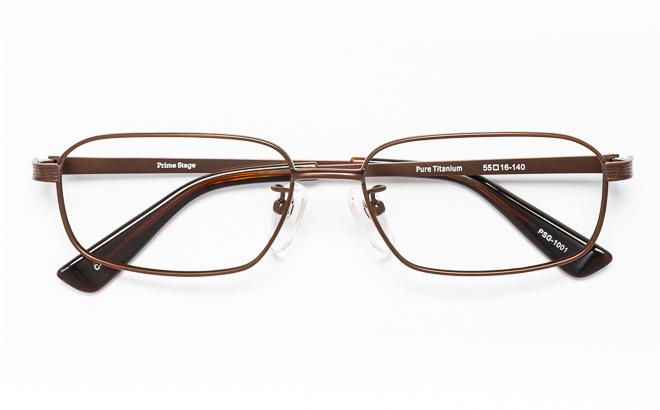 【送料無料】メガネ度付き/度なし Prime Stageプライムステージ PSG-1001 1(BR)ブラウン【薄型レンズ追加料金0円】(メガネケース・メガネ拭き付) メガネ/めがね/眼鏡/度付きメガネ/度入り/伊達メガネ