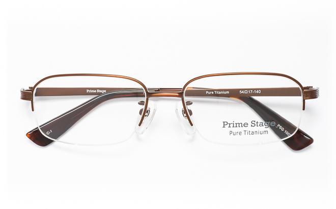 【送料無料】メガネ度付き/度なし Prime Stageプライムステージ PSG-1002 1(BR)ブラウン【薄型レンズ追加料金0円】(メガネケース・メガネ拭き付) メガネ/めがね/眼鏡/度付きメガネ/度入り/伊達メガネ