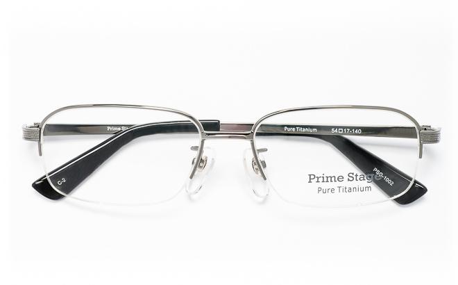 【送料無料】メガネ度付き/度なし Prime Stageプライムステージ PSG-1002 2(GR)グレー【薄型レンズ追加料金0円】(メガネケース・メガネ拭き付) メガネ/めがね/眼鏡/度付きメガネ/度入り/伊達メガネ