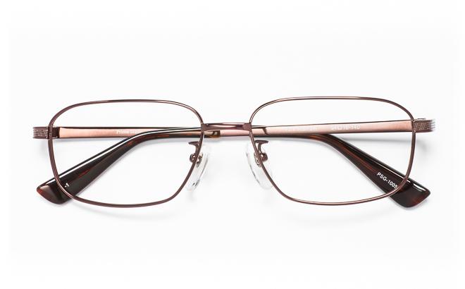 【送料無料】メガネ度付き/度なし Prime Stageプライムステージ PSG-1005 1(BR)ブラウン【薄型レンズ追加料金0円】(メガネケース・メガネ拭き付) メガネ/めがね/眼鏡/度付きメガネ/度入り/伊達メガネ