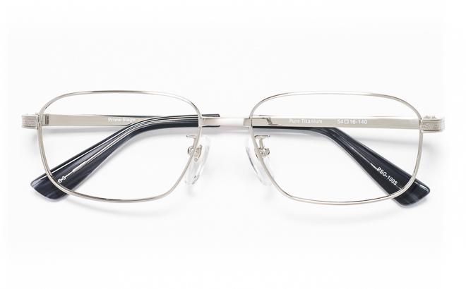 【送料無料】メガネ度付き/度なし Prime Stageプライムステージ PSG-1005 3(LGRグレー【薄型レンズ追加料金0円】(メガネケース・メガネ拭き付) メガネ/めがね/眼鏡/度付きメガネ/度入り/伊達メガネ
