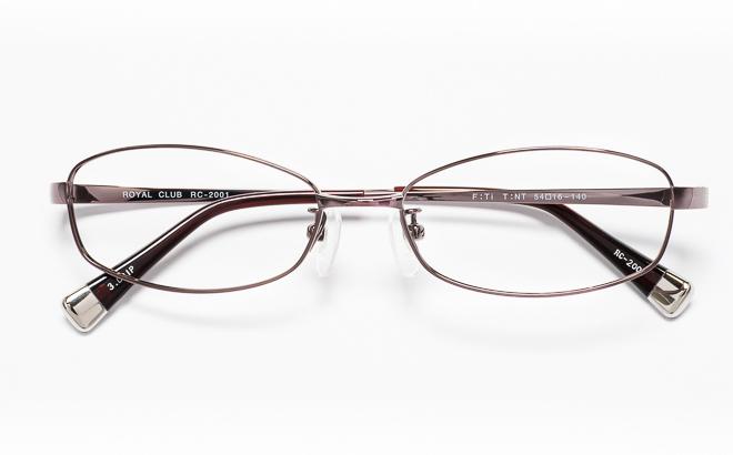 【送料無料】メガネ度付き/度なし ROYAL CLUB ロイヤルクラブ RC-2001 3(DB)ブラウン【薄型レンズ追加料金0円】(メガネケース・メガネ拭き付) メガネ/めがね/眼鏡/度付きメガネ/度入り/伊達メガネ
