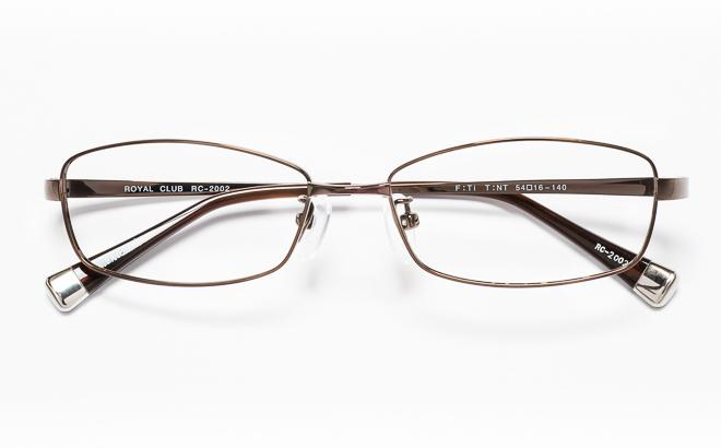 【送料無料】メガネ度付き/度なし ROYAL CLUB ロイヤルクラブ RC-2002 3(BR)ブラウン【薄型レンズ追加料金0円】(メガネケース・メガネ拭き付) メガネ/めがね/眼鏡/度付きメガネ/度入り/伊達メガネ