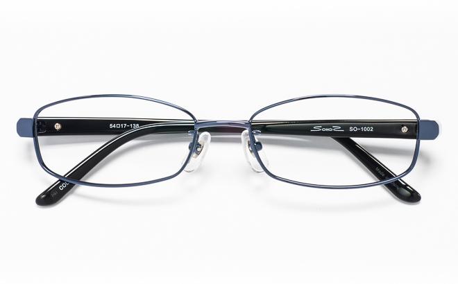 【送料無料】メガネ度付き/度なし SOHOSソーホーズ SO-1002 3(NV)ブルー【薄型レンズ追加料金0円】(メガネケース・メガネ拭き付) メガネ/めがね/眼鏡/度付きメガネ/度入り/伊達メガネ/眼鏡フレーム