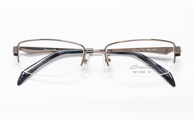 【送料無料】メガネ度付き/度なし SOHOSソーホーズ SO-1004 1(GR)グレー【薄型レンズ追加料金0円】(メガネケース・メガネ拭き付) メガネ/めがね/眼鏡/度付きメガネ/度入り/伊達メガネ