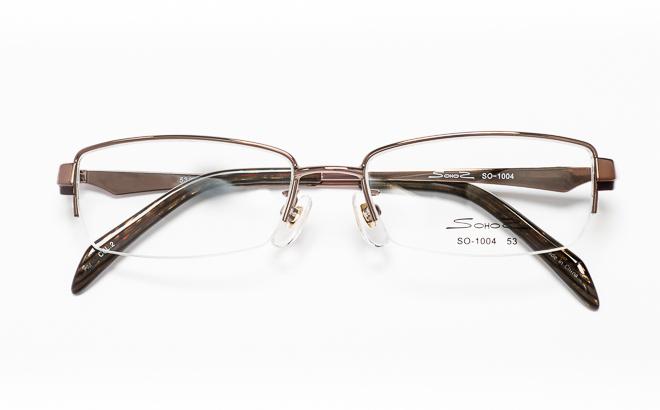 【送料無料】メガネ度付き/度なし SOHOSソーホーズ SO-1004 2(BR)ブラウン【薄型レンズ追加料金0円】(メガネケース・メガネ拭き付) メガネ/めがね/眼鏡/度付きメガネ/度入り/伊達メガネ