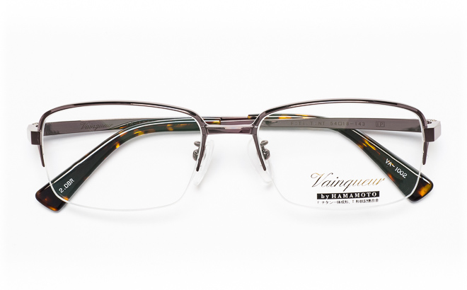 【送料無料】メガネ度付き/度なし Vainqueurヴァンクール VA-1002 2(DBRブラウン【薄型レンズ追加料金0円】(メガネケース・メガネ拭き付) メガネ/めがね/眼鏡/度付きメガネ/度入り/伊達メガネ