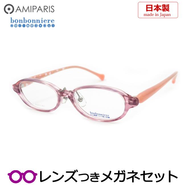 【送料無料】HOYA製レンズつき 【AMIPARIS】BONBONNIEREシリーズ・アミパリメガネセット 2015-13・国産高品質 度付き 度なし ダテメガネ 伊達眼鏡 薄型 UVカット 撥水コートキッズ 子ども ジュニアメガネセット