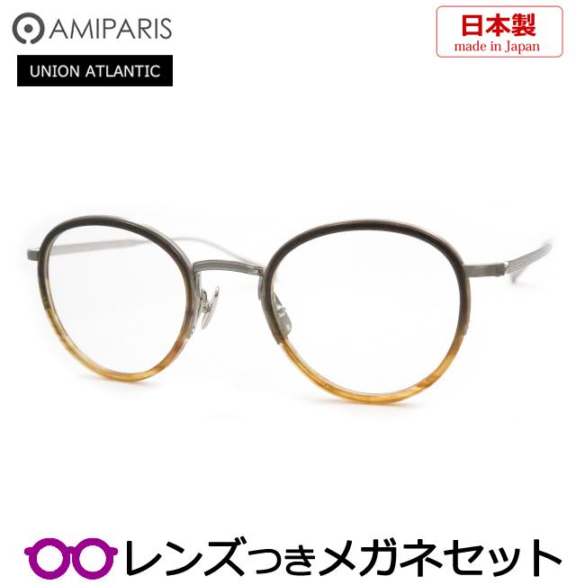 【送料無料】HOYA製レンズつき 国産高品質・・ユニオン アトランティック(UNION ATLANTIC)【AMIPARIS】アミパリメガネセット UA3615 BRH 度付き 度なし ダテメガネ 伊達眼鏡 薄型 UVカット 撥水コート