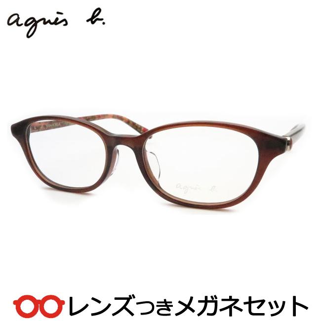 【送料無料】HOYA製レンズつき 女性らしさを演出!【agnes b】アニエスベーメガネセット 50-0037 1 ブラウン  レディース 女性 カジュアル眼鏡 度付き 度なし ダテメガネ 伊達眼鏡 薄型 UVカット 撥水コート