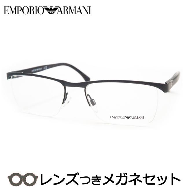【送料無料】HOYA製レンズつき 【EMPORIO ARMANI】アルマーニメガネセット EA 1056 3158 グレイ 度付き 度なし ダテメガネ 伊達眼鏡 薄型 UVカット 撥水コート