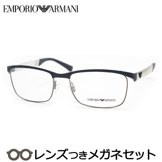 【送料無料】HOYA製レンズつき 【EMPORIO ARMANI】エンポリオアルマーニメガネセット EA 1057 3162・ネイビー・52サイズ 度付き 度なし ダテメガネ 伊達眼鏡 薄型 UVカット 撥水コート