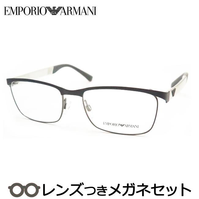 【送料無料】HOYA製レンズつき 【EMPORIO ARMANI】アルマーニメガネセット EA 1057 3166 グレイ・52サイズ 度付き 度なし ダテメガネ 伊達眼鏡 薄型 UVカット 撥水コート