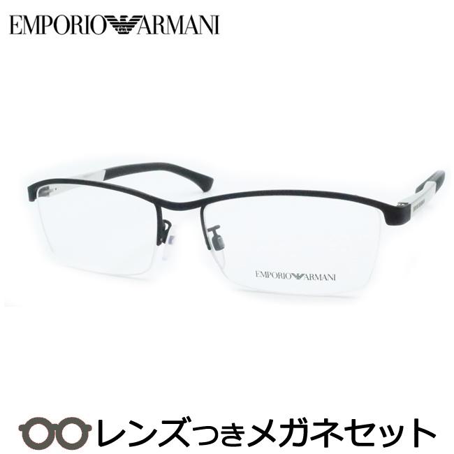【送料無料】HOYA製レンズつき 【EMPORIO ARMANI】アルマーニメガネセット EA1065D 3094 ブラックラバー ナイロール 度付き 度なし ダテメガネ 伊達眼鏡 薄型 UVカット 撥水コート