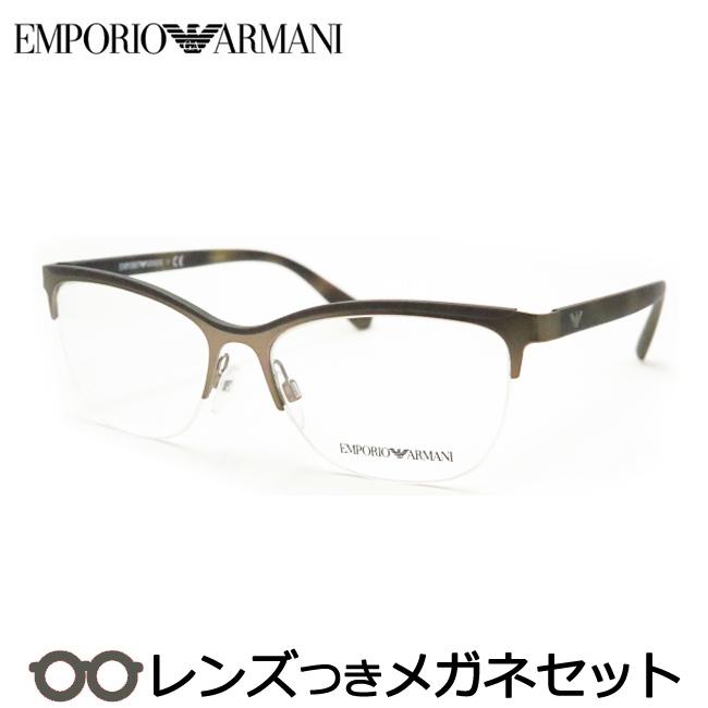 【送料無料】HOYA製レンズつき 【EMPORIO ARMANI】エンポリオアルマーニメガネセット 1068D-3201ブラウン 度付き 度なし ダテメガネ 伊達眼鏡 薄型 UVカット 撥水コート