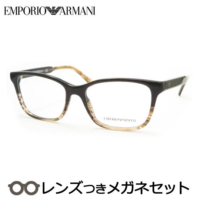 【送料無料】HOYA製レンズつき 【EMPORIO ARMANI】アルマーニメガネセット EA3121 5567ブラウン 度付き 度なし ダテメガネ 伊達眼鏡 薄型 UVカット 撥水コート