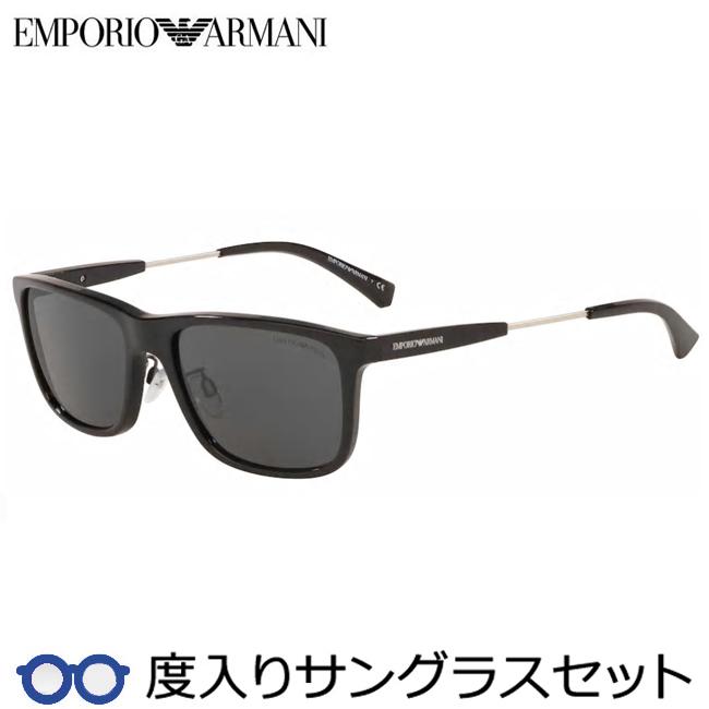 【送料無料】【EMPORIO ARMANI】エンポリオアルマーニ度入りサングラスセット(度付きサングラス)EA4151F 500187 セル ブラック 鼻パットつき