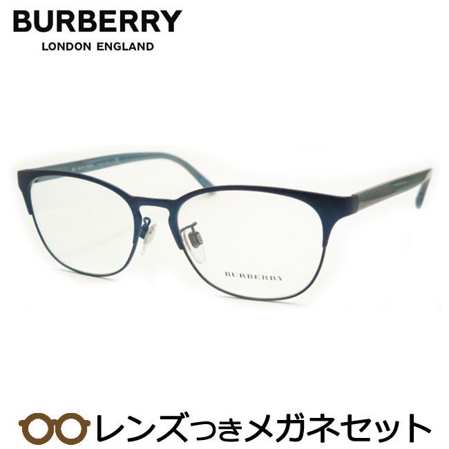 【送料無料】HOYA製レンズつき 【BURBERRY】バーバリーメガネセット 1322D-1065・ネイビー 度付き 度なし ダテメガネ 伊達眼鏡 薄型 UVカット 撥水コート