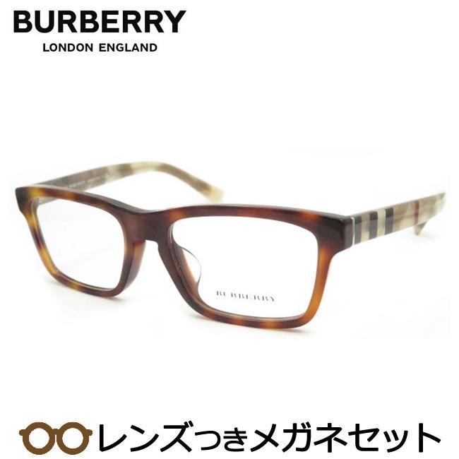 【送料無料】HOYA製レンズつき 【BURBERRY】バーバリーメガネセット 2226F-3601 度付き 度なし ダテメガネ 伊達眼鏡 薄型 UVカット 撥水コート