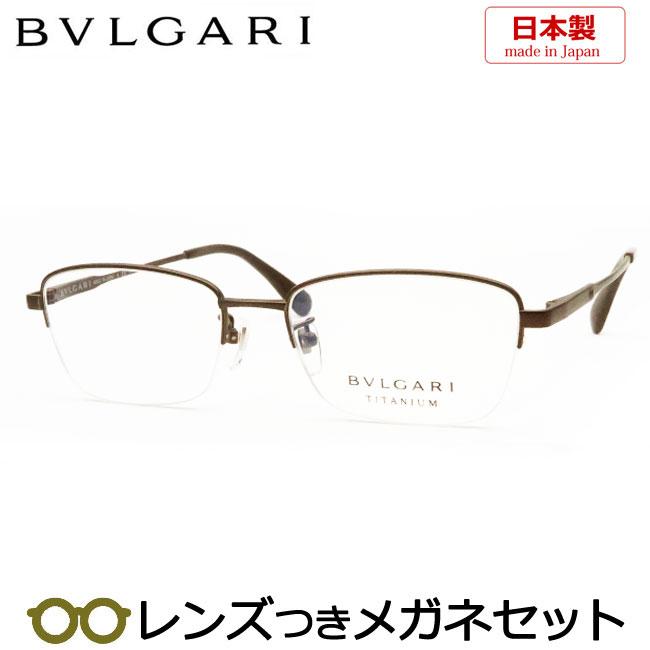 【送料無料】HOYA製レンズつき 【BVLGARI】ブルガリメガネセット BV1094 398 度付き 度なし ダテメガネ 伊達眼鏡 ナイロール【薄型】 UVカット 撥水コート