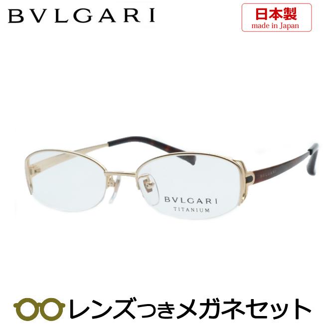 【送料無料】HOYA製レンズつき 【BVLGARI】ブルガリメガネセット BV2026-477 度付き 度なし ダテメガネ 伊達眼鏡 薄型 UVカット 撥水コート
