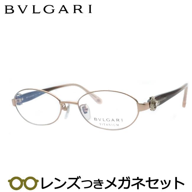 【送料無料】HOYAレンズつき【BVLGARI】ブルガリメガネセッ2112TB-454・度付き・度なし・ダテメガネ・伊達眼鏡・【薄型】【UVカット】【撥水コート】