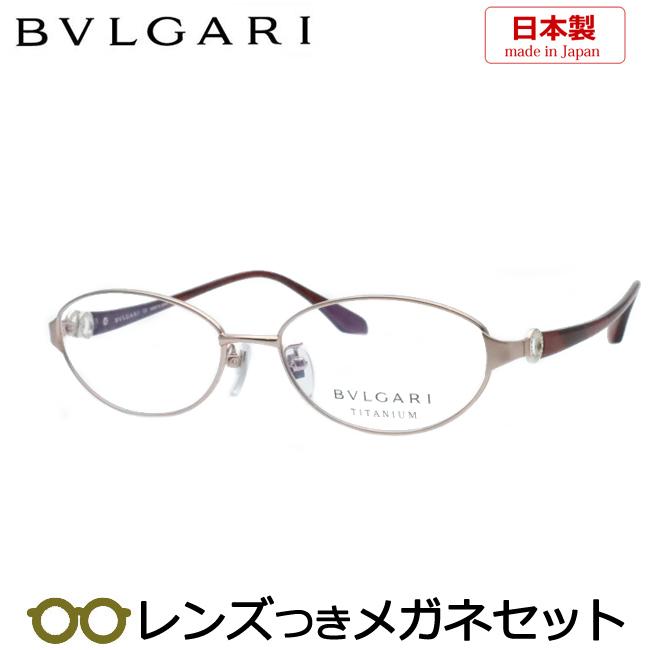 【送料無料】HOYA製レンズつき 【BVLGARI】ブルガリメガネセット 2117-4025 度付き 度なし ダテメガネ 伊達眼鏡 薄型 UVカット 撥水コート
