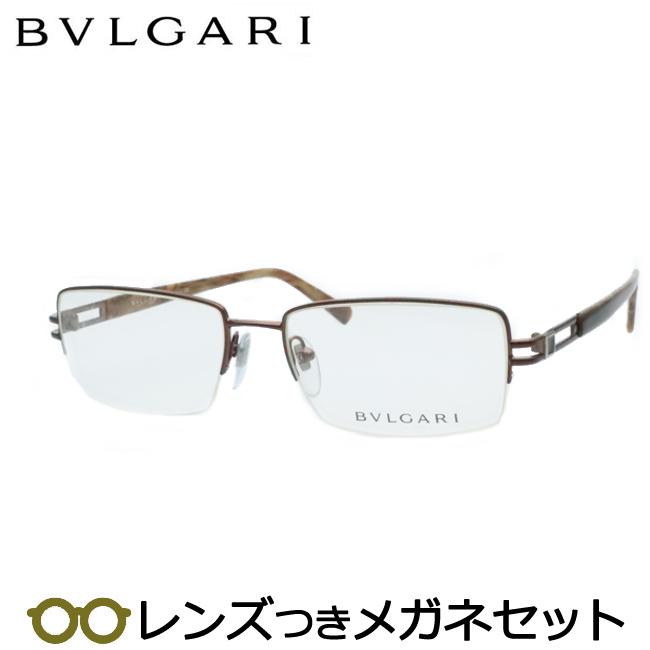 【送料無料】HOYA製レンズつき 【BVLGARI】ブルガリメガネセット BV257-142 度付き 度なし ダテメガネ 伊達眼鏡 薄型 UVカット 撥水コート