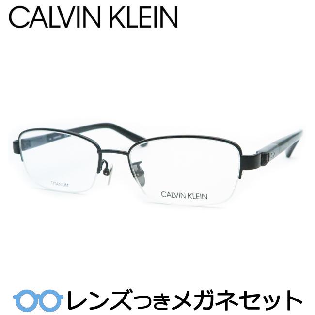 【送料無料】HOYA製レンズつき メンズカジュアル【CALVIN KLEIN】カルバンクラインメガネセット CK18300 001 ブラック 度付き 度なし ダテメガネ 伊達眼鏡 薄型 UVカット 撥水コート