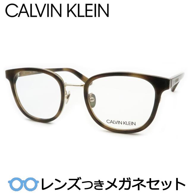 【送料無料】HOYA製レンズつき メンズカジュアル【CALVIN KLEIN】カルバンクラインメガネセット CK18525 243 ブラウンデミ 度付き 度なし ダテメガネ 伊達眼鏡 薄型 UVカット 撥水コート