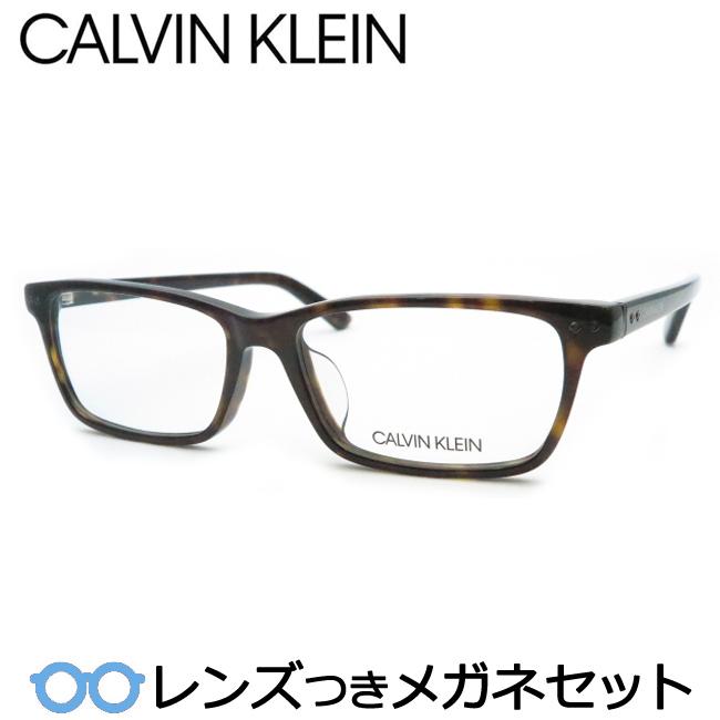 【送料無料】HOYA製レンズつき メンズカジュアル【CALVIN KLEIN】カルバンクラインメガネセット CK18526 235 デミブラウン 度付き 度なし ダテメガネ 伊達眼鏡 薄型 UVカット 撥水コート