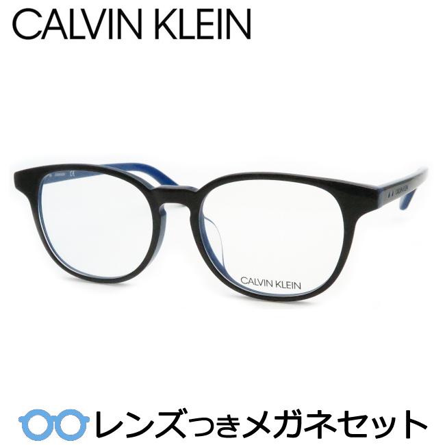 【送料無料】HOYA製レンズつき メンズカジュアル【Calvin Klein】カルバンクラインメガネセット CK18529 204 ダークブラウン 度付き 度なし ダテメガネ 伊達眼鏡 薄型 UVカット 撥水コート