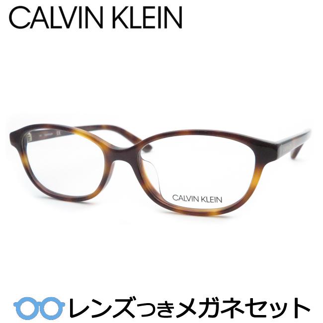 【送料無料】HOYA製レンズつき・メンズカジュアル【CALVIN KLEIN】カルバンクラインメガネセットCK18530 240 デミブラウン・度付き・度なし・ダテメガネ・伊達眼鏡・【薄型】【UVカット】【撥水コート】