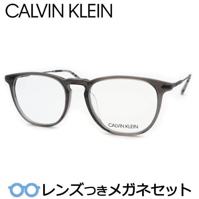 【送料無料】HOYA製レンズつき メンズカジュアル【CALVIN KLEIN】カルバンクラインメガネセット CK18715 006 グレイ 度付き 度なし ダテメガネ 伊達眼鏡 薄型 UVカット 撥水コート